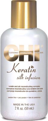 Сыворотка для волос CHI Keratin Silk Infusion восстанавливающая с шелком и кератином (59мл)