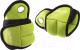 Комплект утяжелителей Starfit WT-201 (1кг, зеленый/черный) -