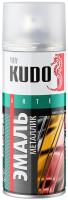 Эмаль Kudo Reflective Finish / KU10261 (серебристый, 210мл) -