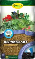 Удобрение Фаско Вермикулит (2.5л) -