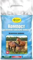 Удобрение Фаско БИУД Конский компост (5л) -