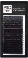 Ресницы для наращивания Pro Me Soft Микс D 0.085 7-14 (18 линий) -