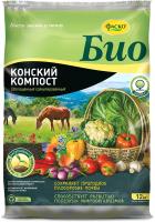 Удобрение Фаско Органоминеральное Био Конский компост (12кг) -