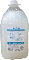 Мыло жидкое Дили Дом Жидкое М-1 (5кг) -