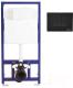 Инсталляция для унитаза Berges Novum 525 040000 + S5 040045 -