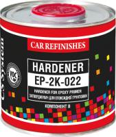 Отвердитель автомобильный CS System Hardener ЕП-2К-022 / 85087.1 (250мл) -