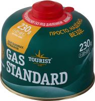Газовый баллон Tourist Standard TBR-230 -