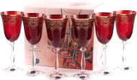 Набор бокалов Bohemia Crystal Angela 40600/437577/250 (6шт) -