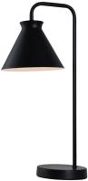 Настольная лампа HIPER H651-0 (черный) -