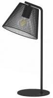 Настольная лампа HIPER H652-0 -