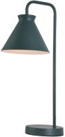 Настольная лампа HIPER H651-3 (зеленый) -
