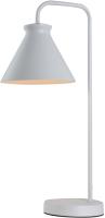 Настольная лампа HIPER H651-2 (белый) -