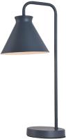 Настольная лампа HIPER H651-1 (серый) -