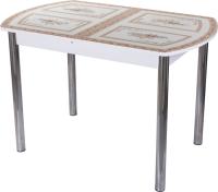 Обеденный стол Домотека Танго ПО-1 80x120-157 (ст-72/белый/02) -