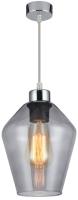 Потолочный светильник HIPER H091-0 -