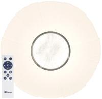 Потолочный светильник Feron AL4053 / 41232 -