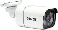 IP-камера Ginzzu HIB-2302B -