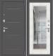 Входная дверь el'Porta Porta S 104.П61 Антик серебристый/Bianco Veralinga (88x205, правая) -