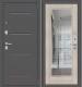 Входная дверь el'Porta Porta S 104.П61 Антик серебристый/Cappuccino Veralinga (98x205, правая) -
