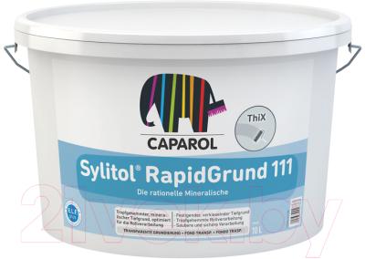 Грунтовка Caparol Sylitol Rapidgrund 111