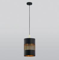 Потолочный светильник Nowodvorski Bogart Black 3214 -