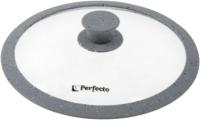 Крышка стеклянная Perfecto Linea Handy 25-024330 -