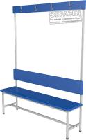 Скамейка для раздевалки ТитанМетаБел Р4 ЛДСП (2м) -