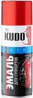 Эмаль автомобильная Kudo KU5214 (черный, 520мл) -