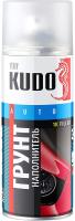 Грунтовка автомобильная Kudo 1К акриловая / KU2201 (520мл, серый) -