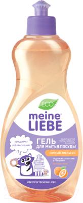 Средство для мытья посуды Meine Liebe Сочный апельсин концентрат (500мл)