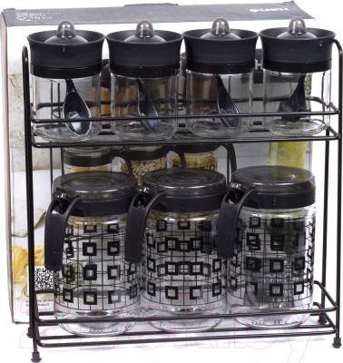 Набор емкостей для хранения Белбогемия HN-2501 / 94766