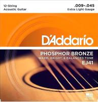 Струны для классической гитары D'Addario EJ-41 -
