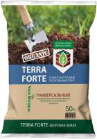 Грунт для растений Terra Vita Forte Здоровая земля 4607951410139 (50л) -