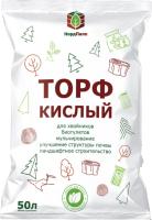 Грунт для растений Terra Vita Торф кислый 4607951410047 (50л) -