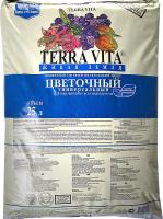 Грунт для растений Terra Vita Forte для цветов 4601104981972 (25л) -