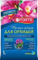 Грунт для растений Bona Forte Субстракт для орхидей 4630035960503 (1л) -