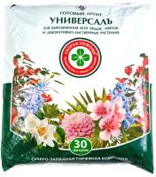 Грунт для растений Скорая помощь Универсаль 4607049610748 (30л) -