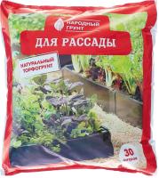 Грунт для растений Народный грунт 4607049610823 (30л) -