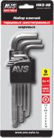 Набор ключей AVS HKS-8B / A40166S -