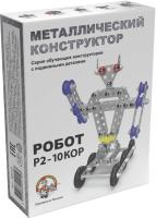 Конструктор Десятое королевство Робот Р2 / 2213 -