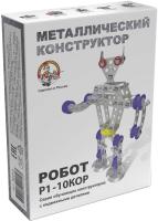 Конструктор Десятое королевство Робот Р1 / 2212 -