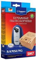 Комплект аксессуаров для пылесоса Topperr 1031 SM7 -
