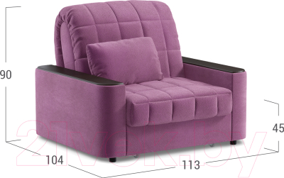 Кресло-кровать Moon Trade Даллас 018 / 001792