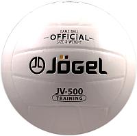 Мяч волейбольный Jogel JV-500 (размер 5) -