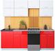 Готовая кухня Интерлиния Мила Gloss 50-22 (белый/красный) -