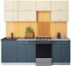 Готовая кухня Интерлиния Мила Gloss 50-22 (ваниль/асфальт) -