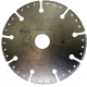 Отрезной диск алмазный Hilberg Super Metal 125 -