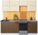 Готовая кухня Интерлиния Мила Gloss 50-22 (ваниль/шоколад) -