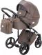 Детская универсальная коляска Adamex Luciano 2 в 1 (Q6) -