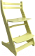 Стул детский Millwood Вырастайка СДН-3 В2 Кат. 4.18 (лимонный) -
